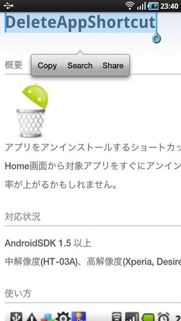 SendMarketのスクリーンショット_1