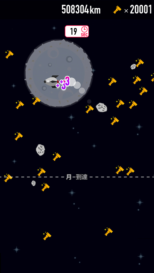 FLAT3~galaxy~のスクリーンショット_3