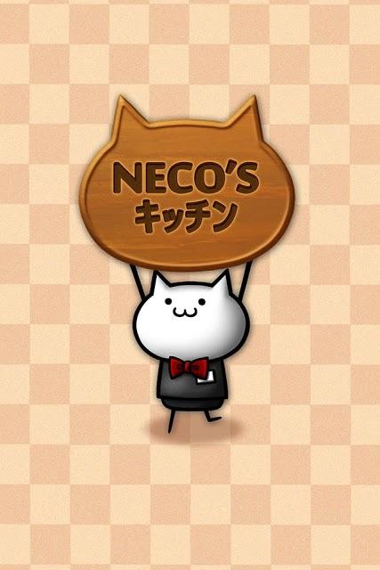 NECO'Sキッチン【猫まみれ放置育成ゲーム】のスクリーンショット_4
