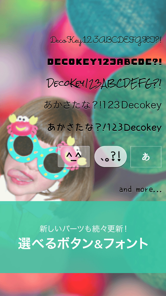 DECOKEY-背景・ボタン・フォントを変更できる日本語・英語入力&顔文字・絵文字キーボードのスクリーンショット_3