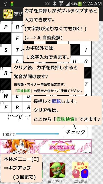 英語クロスワード 無料 簡単脳トレパズルゲームのスクリーンショット_2