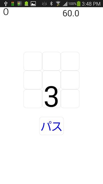 ワードパズル 脳トレ ワード検索のスクリーンショット_2