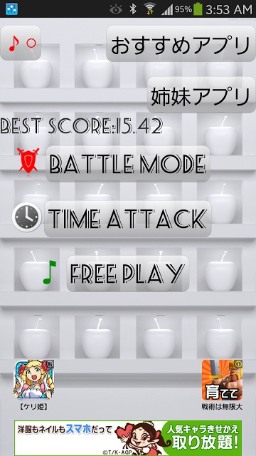 神経衰弱(Same Game) 脳トレ絵合わせのスクリーンショット_1