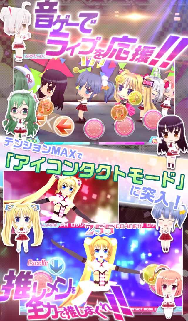 スマイル☆シューター Dear my Dreamのスクリーンショット_3