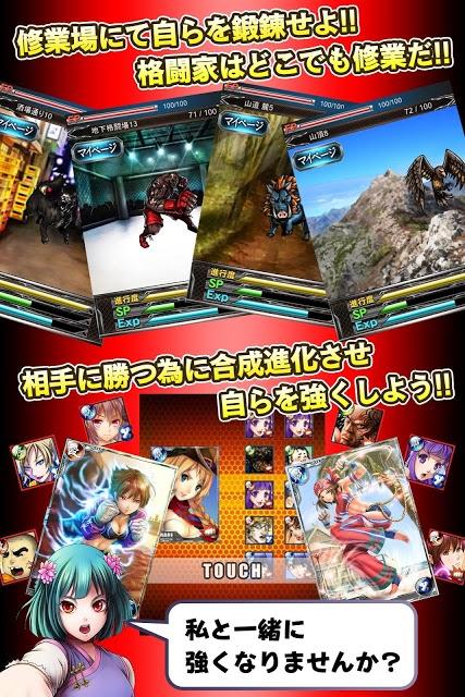異種格闘技 In JAPAN 2のスクリーンショット_3