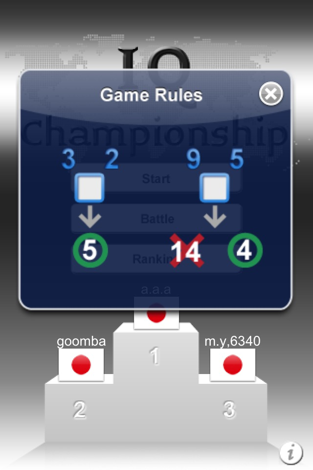 IQ Championship Proのスクリーンショット_2
