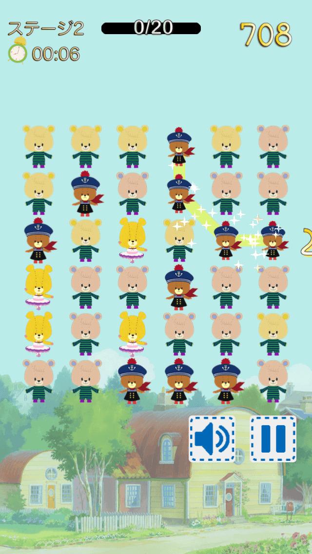 つないで!ルルロロ〜がんばれ!ルルロロのパズルゲーム〜のスクリーンショット_1