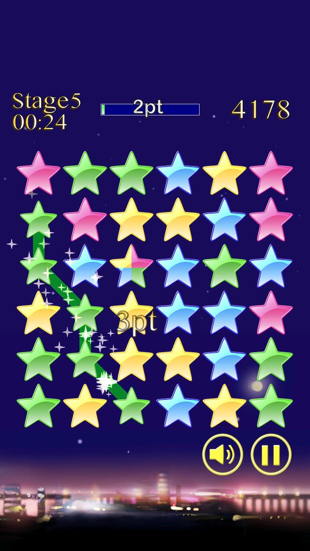 スターライン〜星をつなぐパズル〜のスクリーンショット_1