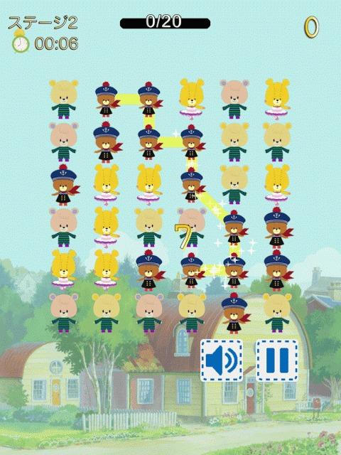 つないで!ルルロロ~がんばれ!ルルロロのパズルゲーム~のスクリーンショット_1
