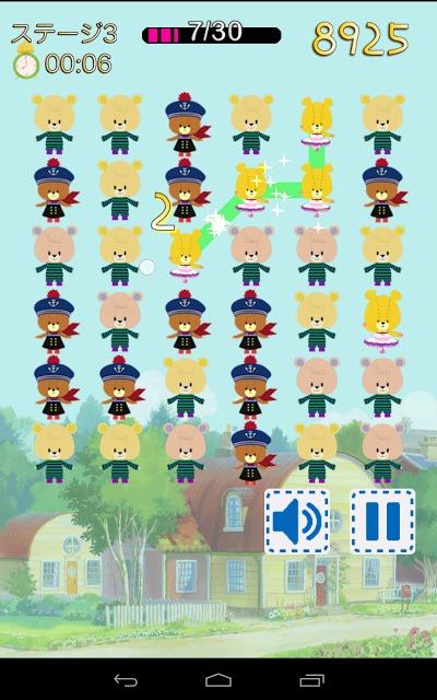 つないで!ルルロロ~がんばれ!ルルロロのパズルゲーム~のスクリーンショット_4
