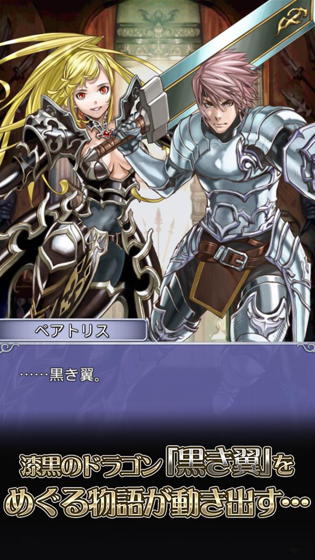 ドラゴンイーター【完全無課金RPG-ドライ―】のスクリーンショット_5