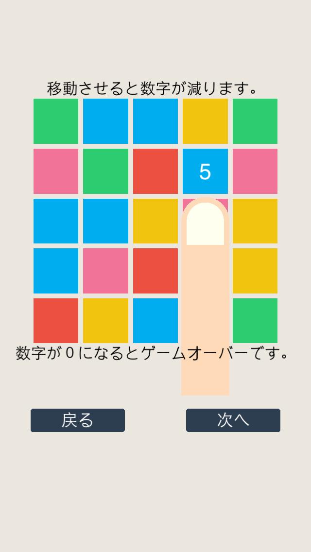 ColorfulBox - シンプルパズルゲームのスクリーンショット_3
