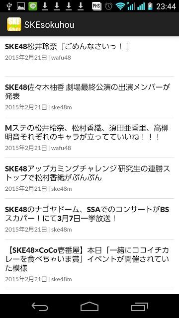 SKE速報編集部!! 動画・画像・ニュースまとめのスクリーンショット_2