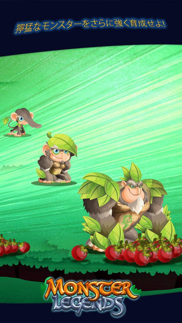 Monster Legends Mobileのスクリーンショット_3