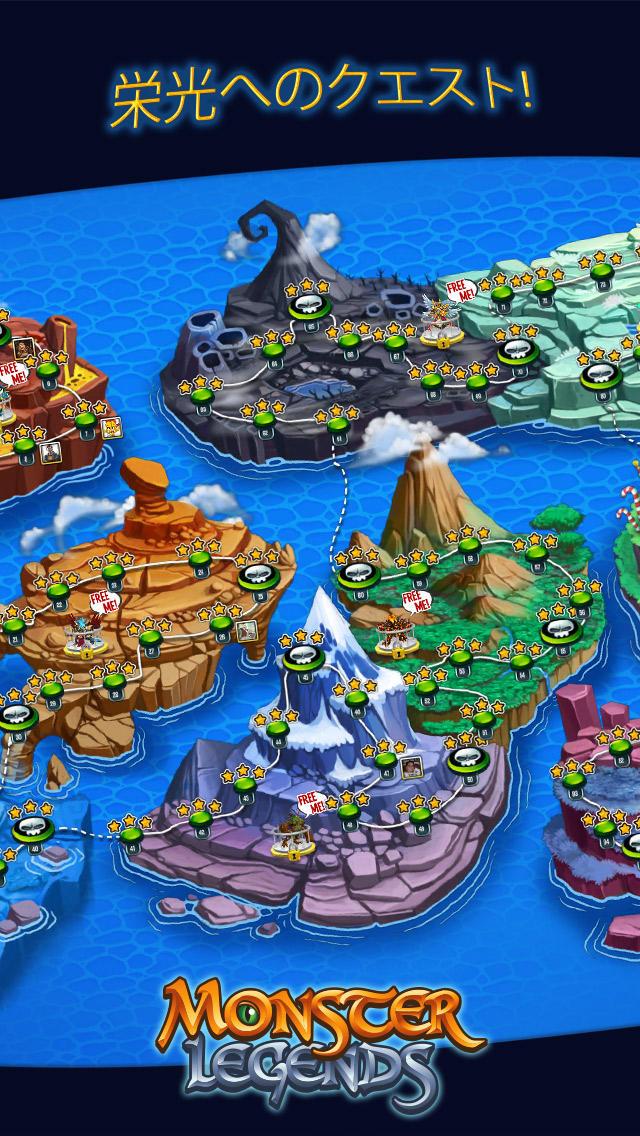 Monster Legends Mobileのスクリーンショット_4