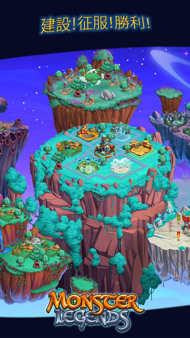 Monster Legends Mobileのスクリーンショット_5