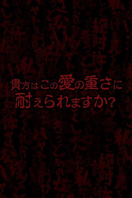 病みカノ【狂気の放置育成ゲーム】のスクリーンショット_5