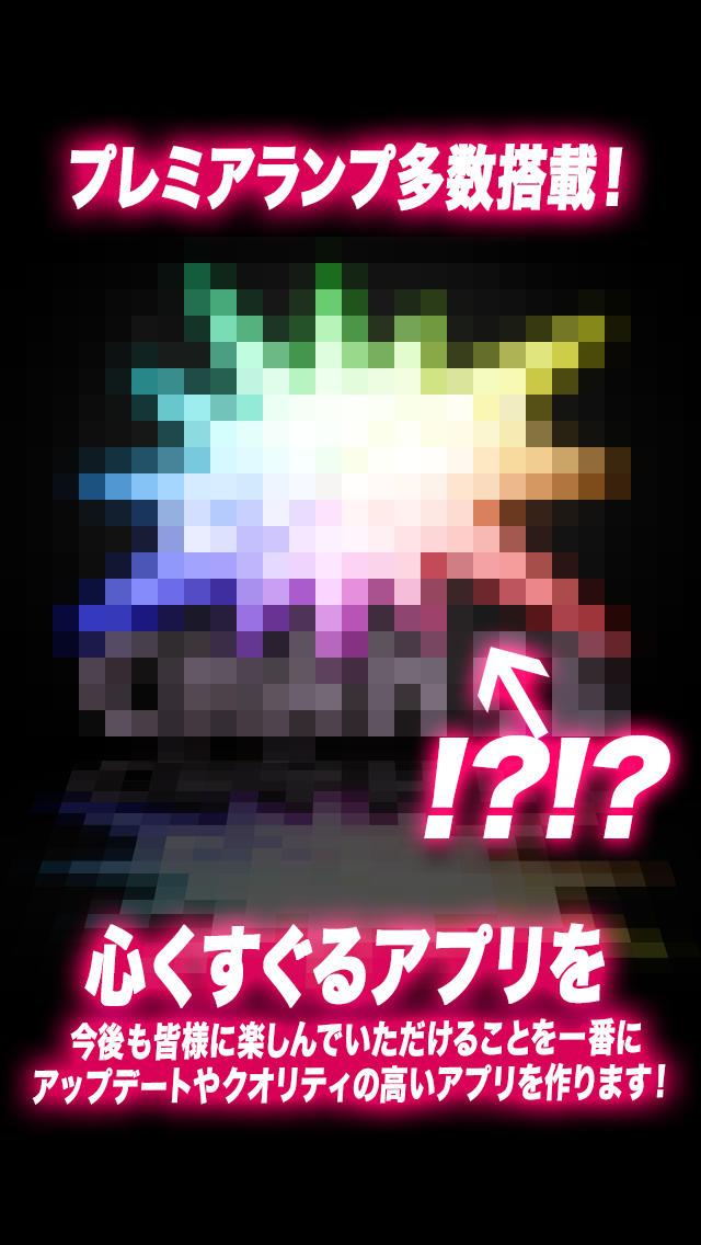 JUG LIFE ver2014 いつでもペカッ!!のスクリーンショット_4