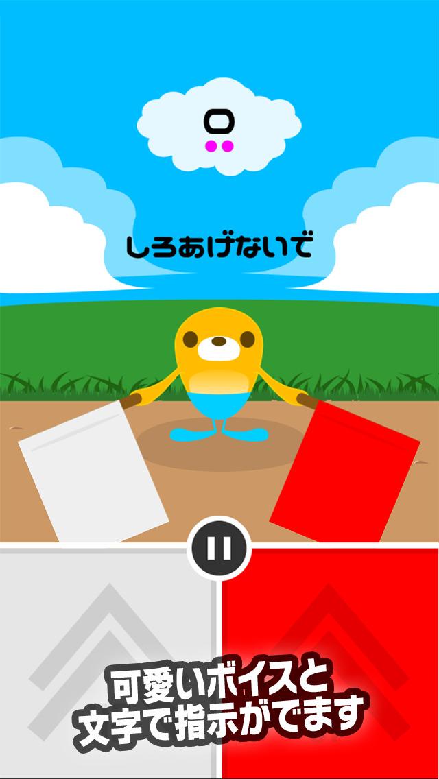 Flag for KIDSのスクリーンショット_2