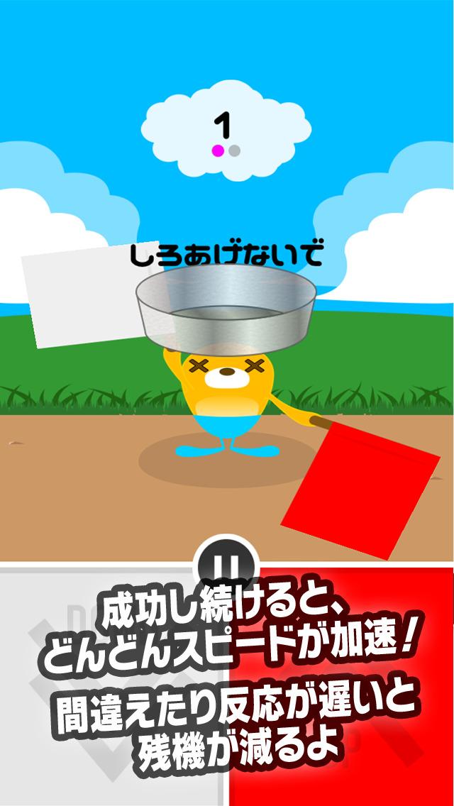 Flag for KIDSのスクリーンショット_4