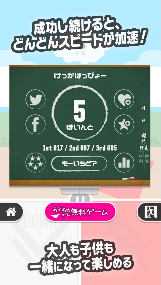Flag for KIDSのスクリーンショット_5