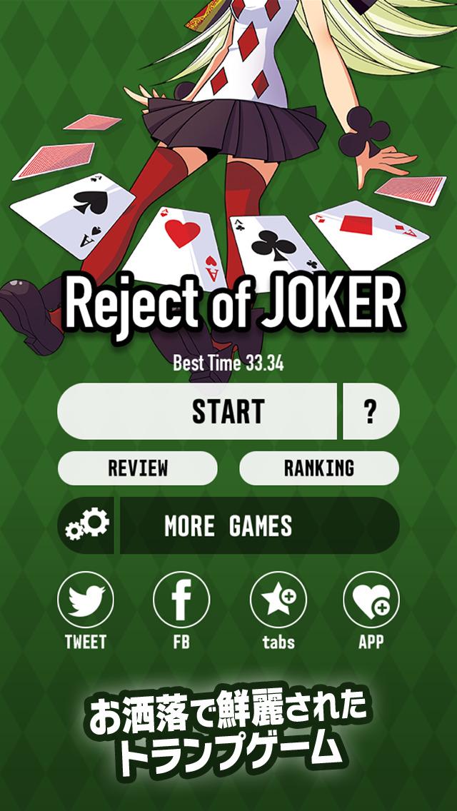 Reject of JOKERのスクリーンショット_1