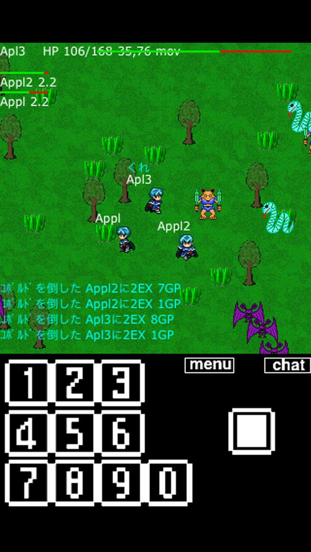 ドラゴンアタックオンラインのスクリーンショット_1
