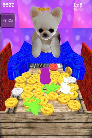 犬のコイン落としのスクリーンショット_1