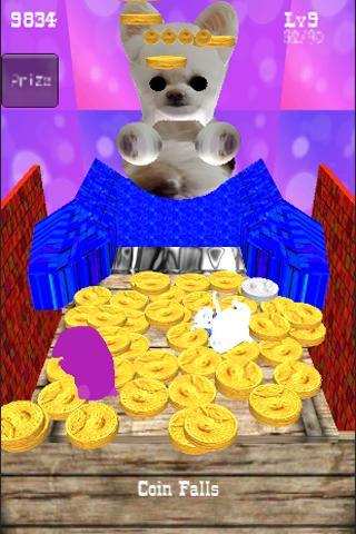 犬のコイン落としのスクリーンショット_2