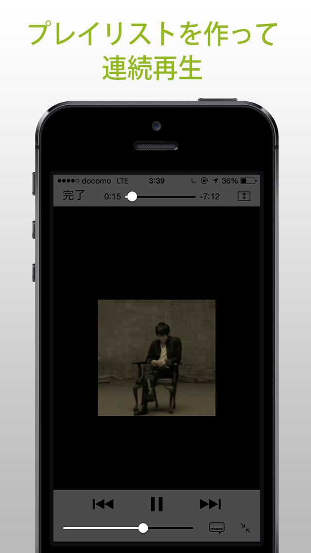 SoundClipのスクリーンショット_3