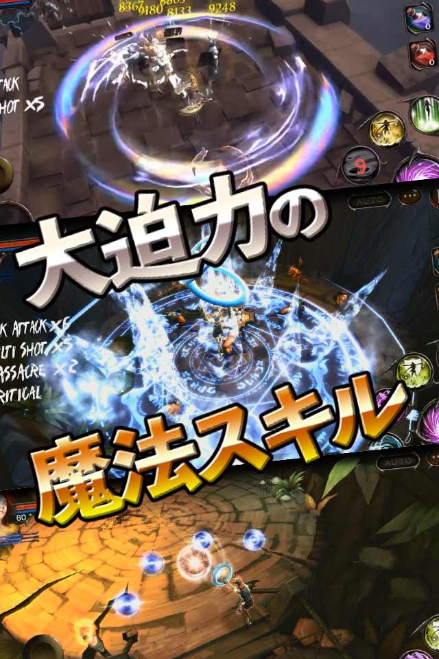 ダークアベンジャー2のスクリーンショット_3