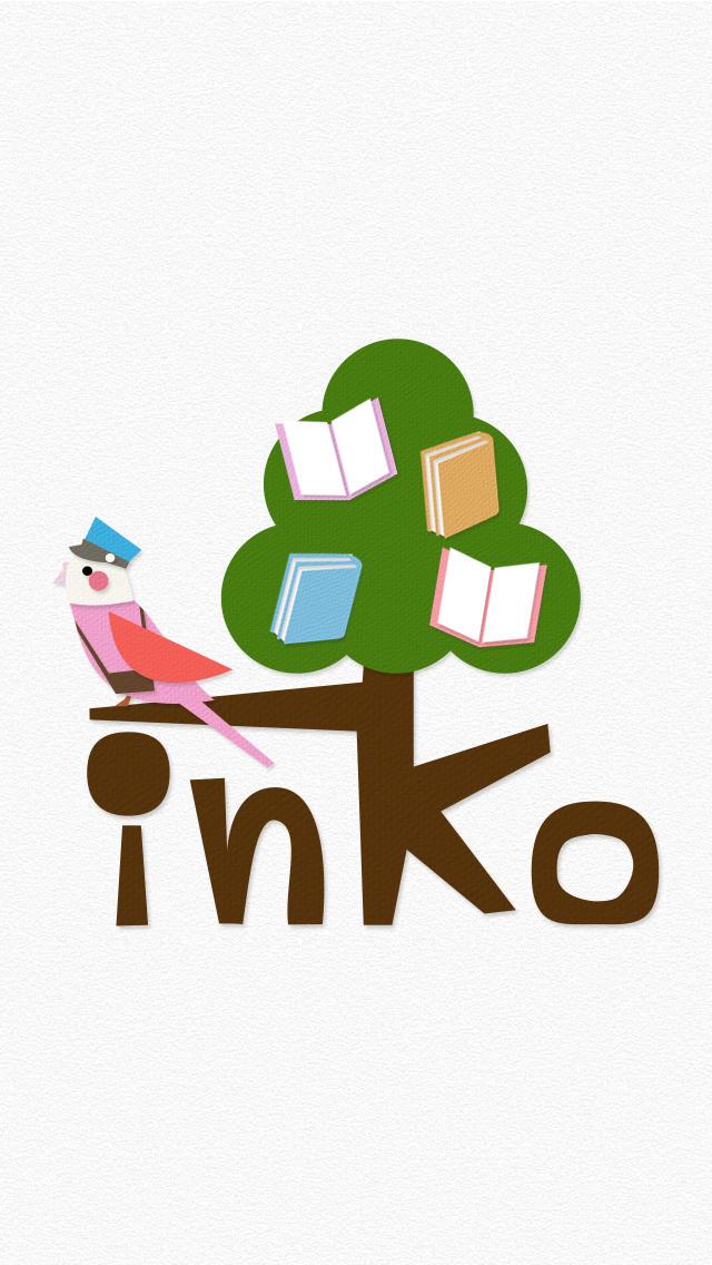 inkoのスクリーンショット_1