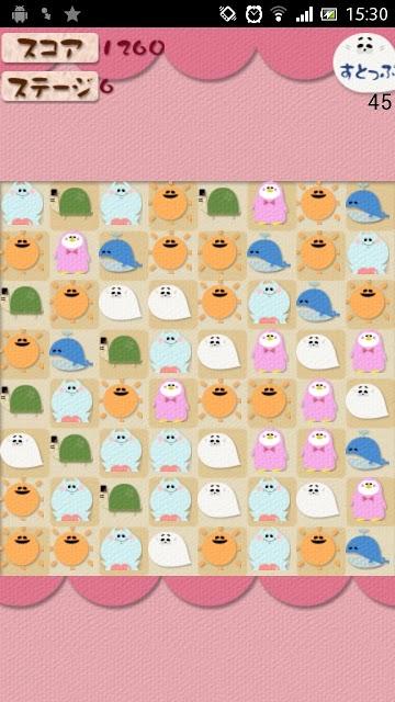 ならべて ぜんちゃん 〜パズルゲーム〜のスクリーンショット_2