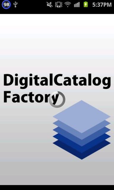 DigitalCatalogFactoryのスクリーンショット_2