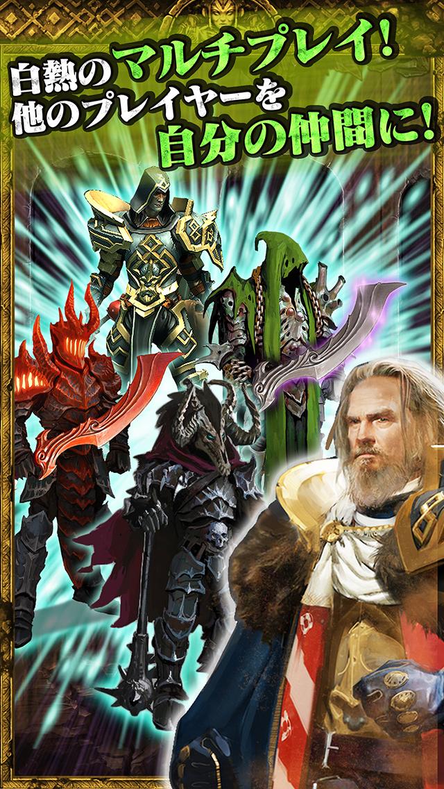 Dark Quest 5(ダーククエスト5)のスクリーンショット_4