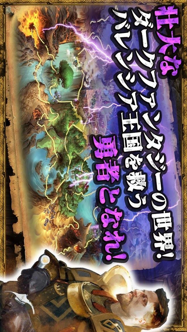 Dark Quest 5(ダーククエスト5)のスクリーンショット_2