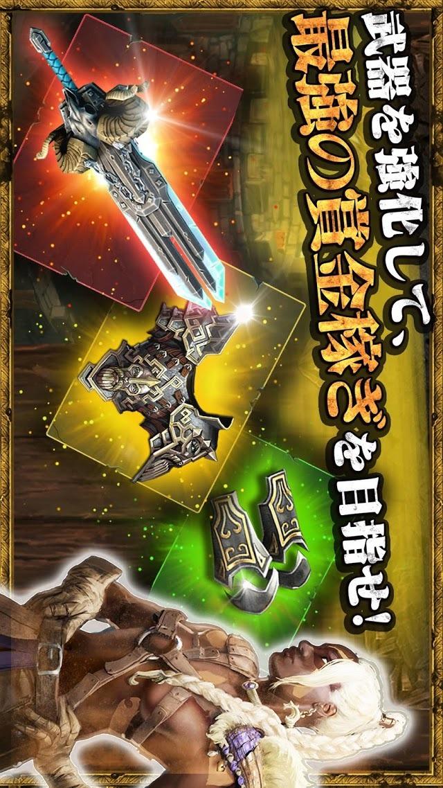 Dark Quest 5(ダーククエスト5)のスクリーンショット_5