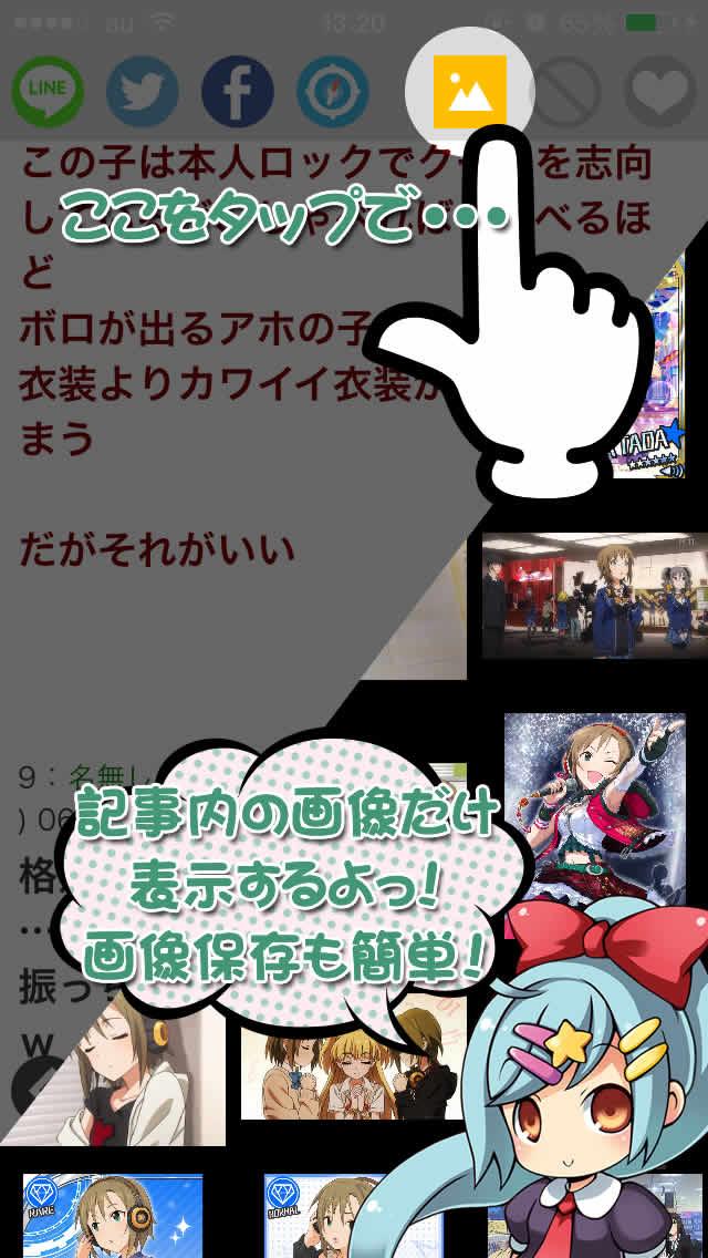 アニマト - アニメニュースとテレビ番組表をまとめてチェックのスクリーンショット_2