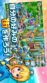 ランブル・シティ(Rumble City)のスクリーンショット_2