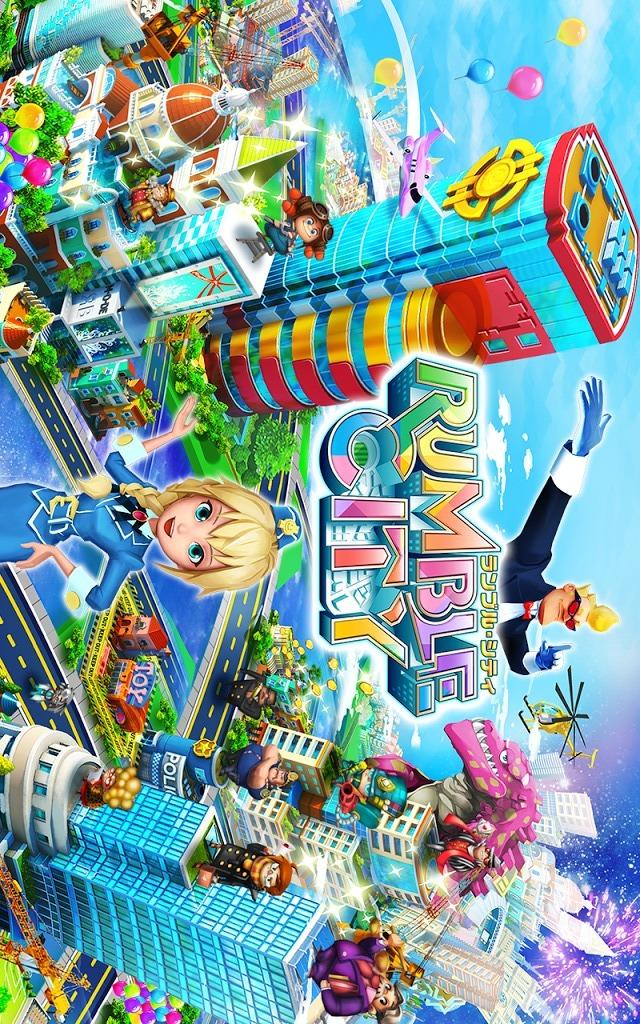 ランブル・シティ(Rumble City)のスクリーンショット_1