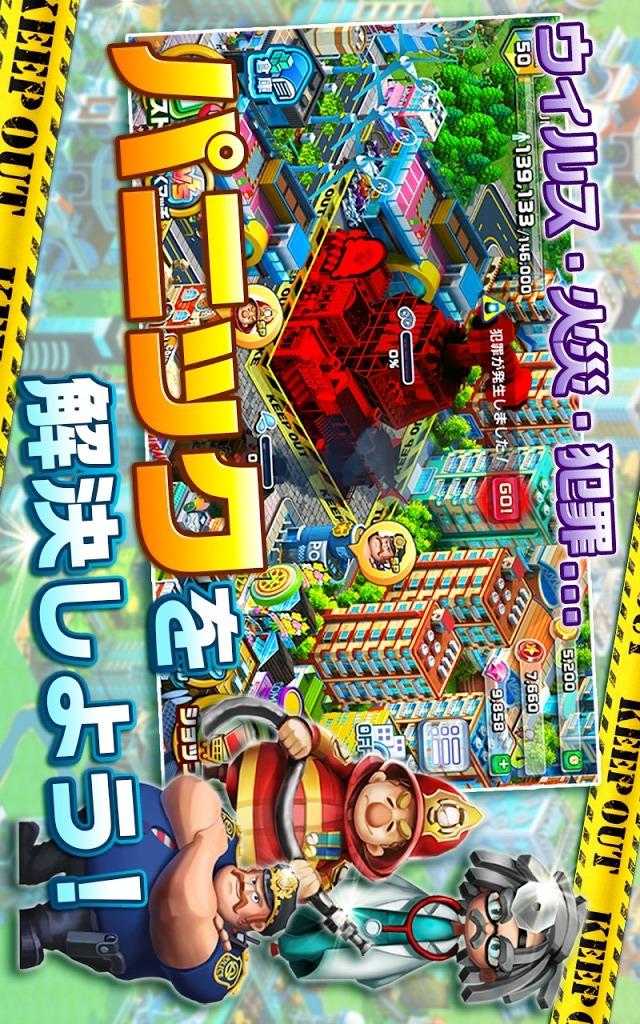 ランブル・シティ(Rumble City)のスクリーンショット_3