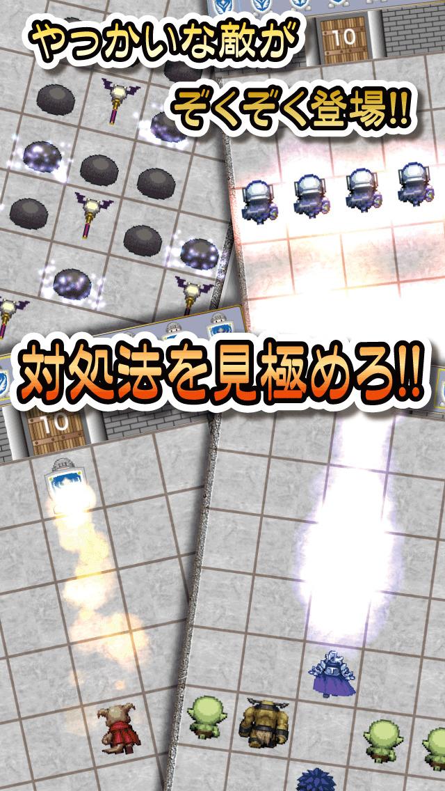 8人のメイン盾のスクリーンショット_4