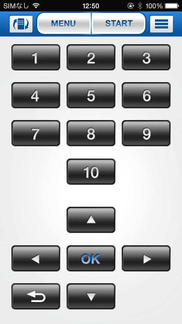 G-clusterリモートのスクリーンショット_4