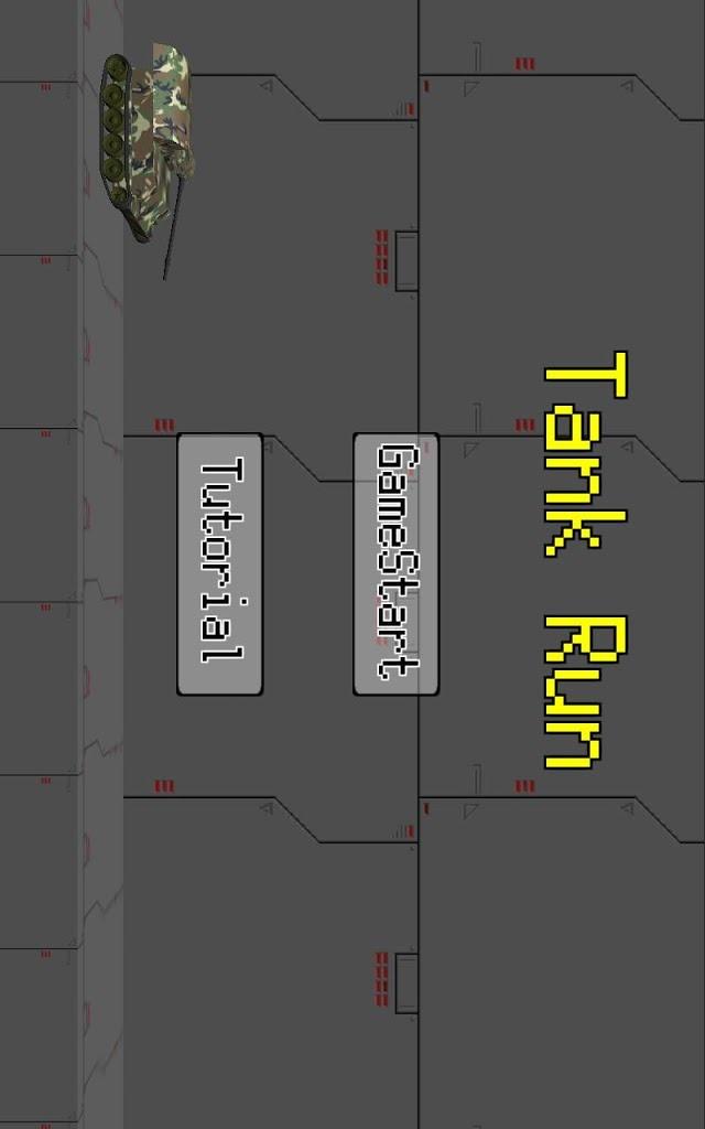 TankRunのスクリーンショット_1