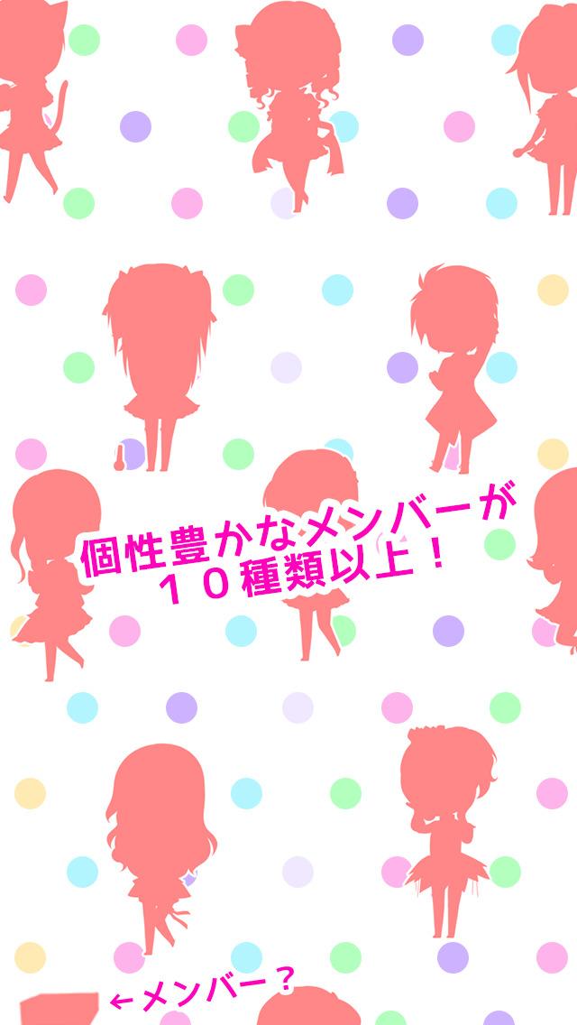 俺のアイドル製造工場(萌)~かわいいアイドル増殖セット~のスクリーンショット_5