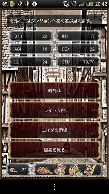 放置&生贄系RPGゲーム ソウルクリスタルのスクリーンショット_2
