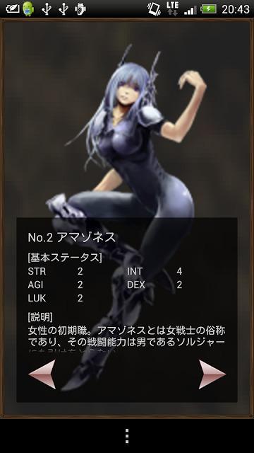 放置&生贄系RPGゲーム ソウルクリスタルのスクリーンショット_3