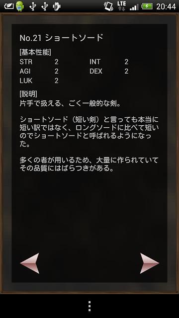 放置&生贄系RPGゲーム ソウルクリスタルのスクリーンショット_5