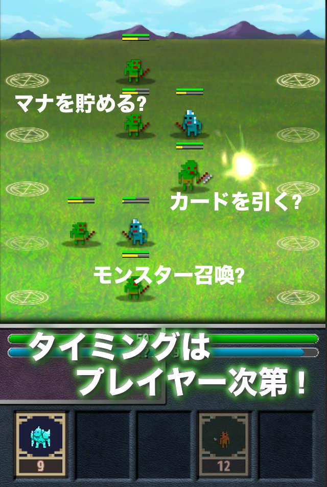 カードディフェンダーのスクリーンショット_5