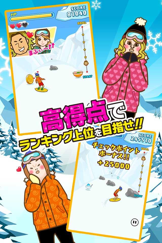 ギャル男〜雪山滑走チョベリバ編〜のスクリーンショット_3